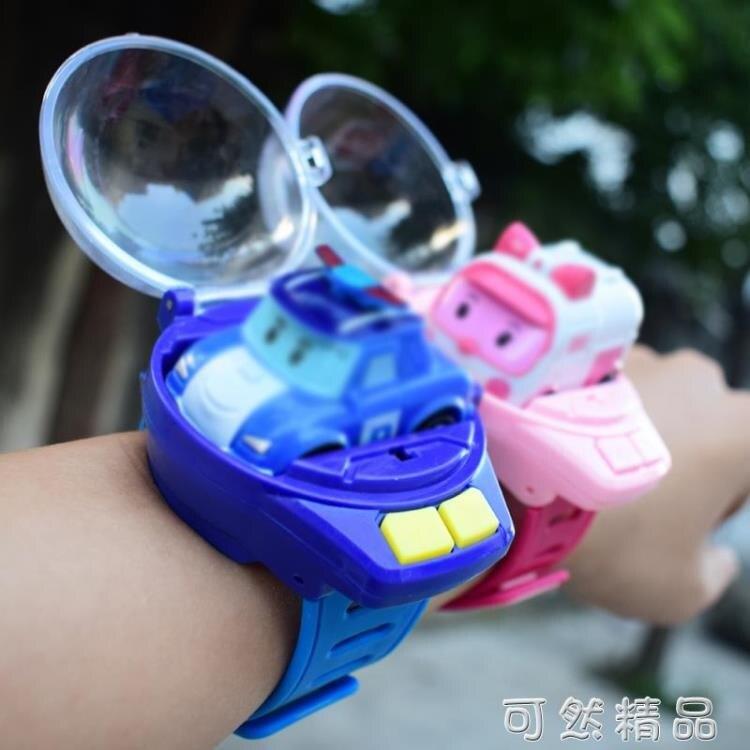 兒童玩具手錶遙控車寶寶卡通迷你小汽車小學生幼兒小孩男女孩3歲2 摩可美家