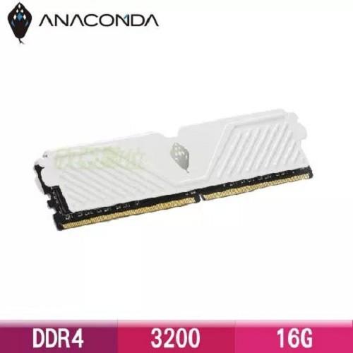 巨蟒 S ANACOMDA DDR4 3200 16GB 桌上型記憶體