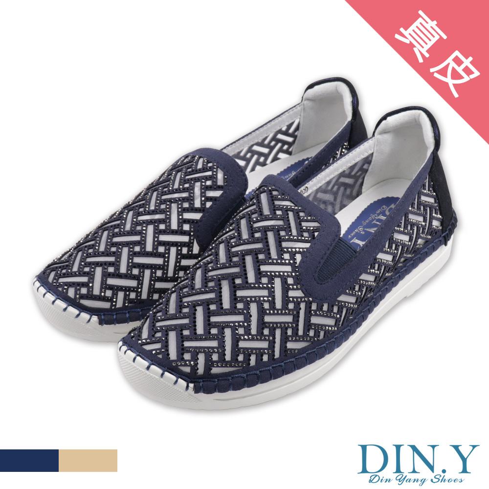 透膚鑲鑽款真皮休閒包鞋-藍色【S221-06】DIN.Y
