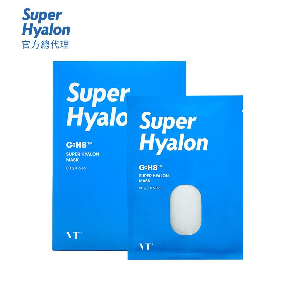 韓國 VT Super Hyalon 超級玻尿酸 補水面膜28gX6入 全膚質適用【官方總代理】