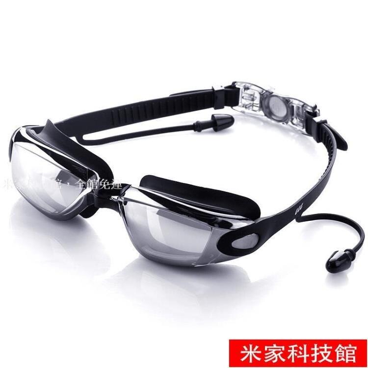 【八折】泳鏡 佑游泳鏡泳帽男女防水防霧游泳耳塞鼻夾眼鏡高清泳鏡套裝Z6615