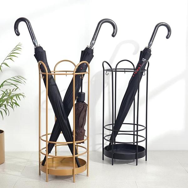 門口雨傘架鐵藝家用雨傘收納置物架創意酒店大堂商用雨傘桶瀝水架 【端午節特惠】