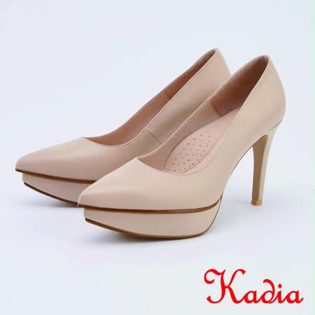 kadia.真皮尖頭素面防水台高跟鞋(1015-00米色)