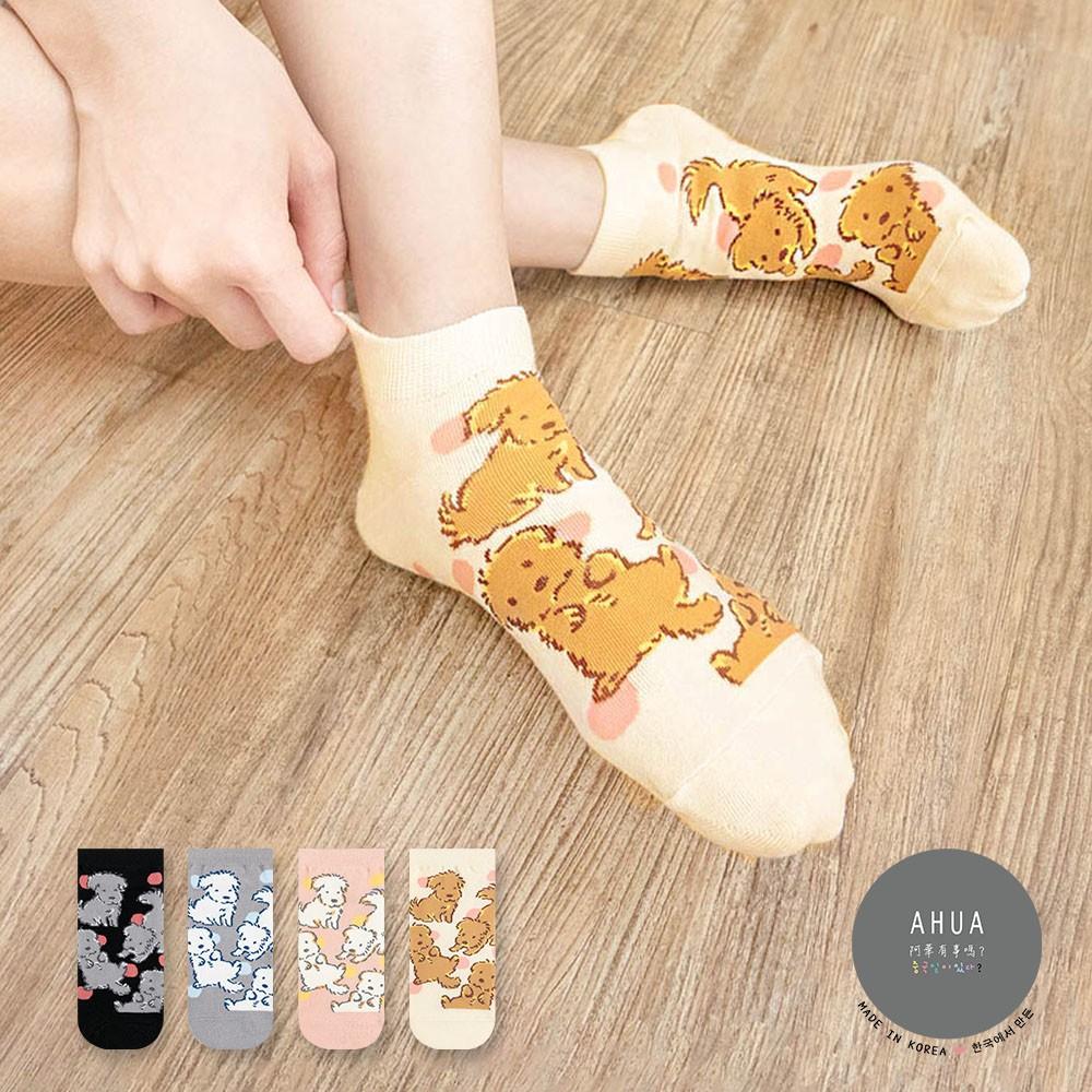 阿華有事嗎AUHA 韓國襪子 滿版可愛小狗點點短襪 K1086 少女襪 韓妞必備長襪 百搭純棉襪