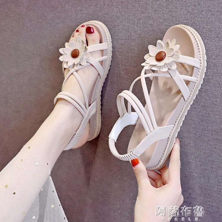 坡跟涼鞋 花朵涼鞋女坡跟仙女風夏新款學生時尚百搭網紅鬆糕厚底羅馬鞋 摩可美家