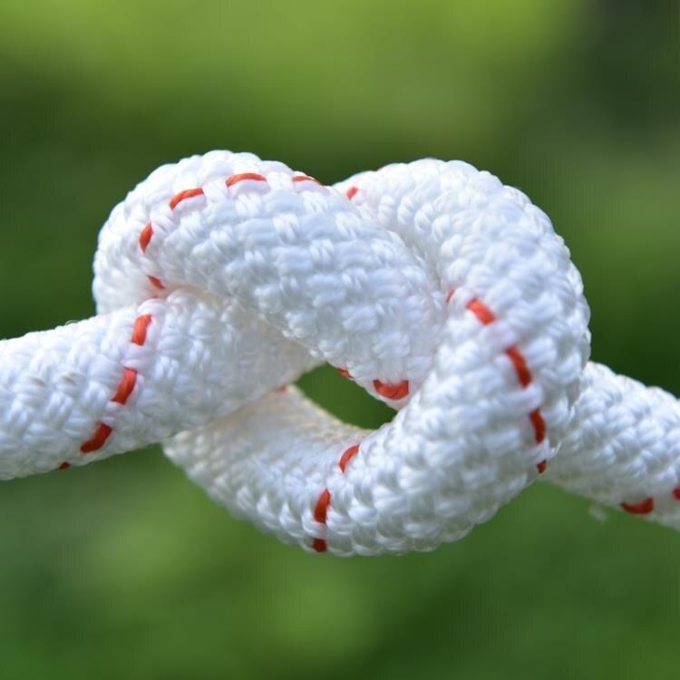 【八折】安全繩 耐磨逃生救援繩安全繩高樓火災家庭備用繩尼龍繩多用繩空調安裝繩