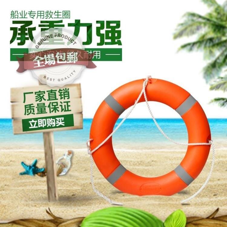 【八折】救生圈 船用成人兒童實心聚乙烯塑料5556救生圈泡沫救生圈2.5KG