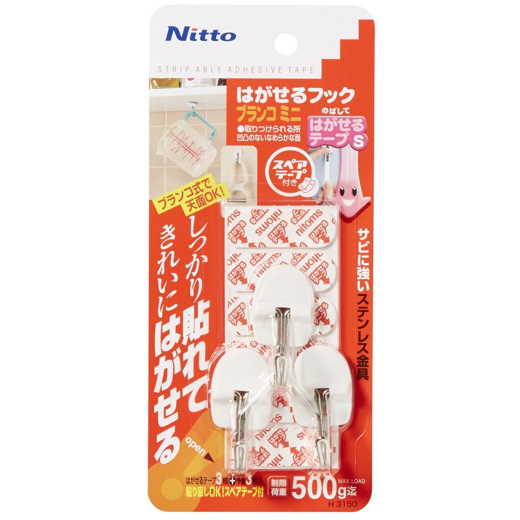 日本Nitto迷你無痕掛勾-金屬(白)3入