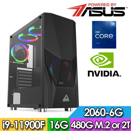 華碩B560平台【時光魔刀】i9八核獨顯電玩機(I9-11900F/16G/2TB//RTX2060-6G)