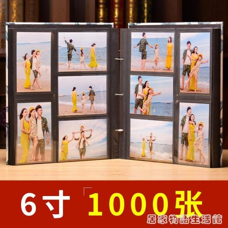 6寸1000張 過塑照可放皮質相冊影集相冊本紀念冊插頁式大容量家庭 果果輕時尚