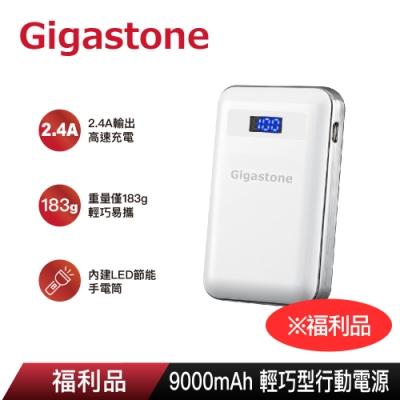 福利品-Gigastone PB-7009W USB雙輸出輕巧型行動電源 (9000mAh)