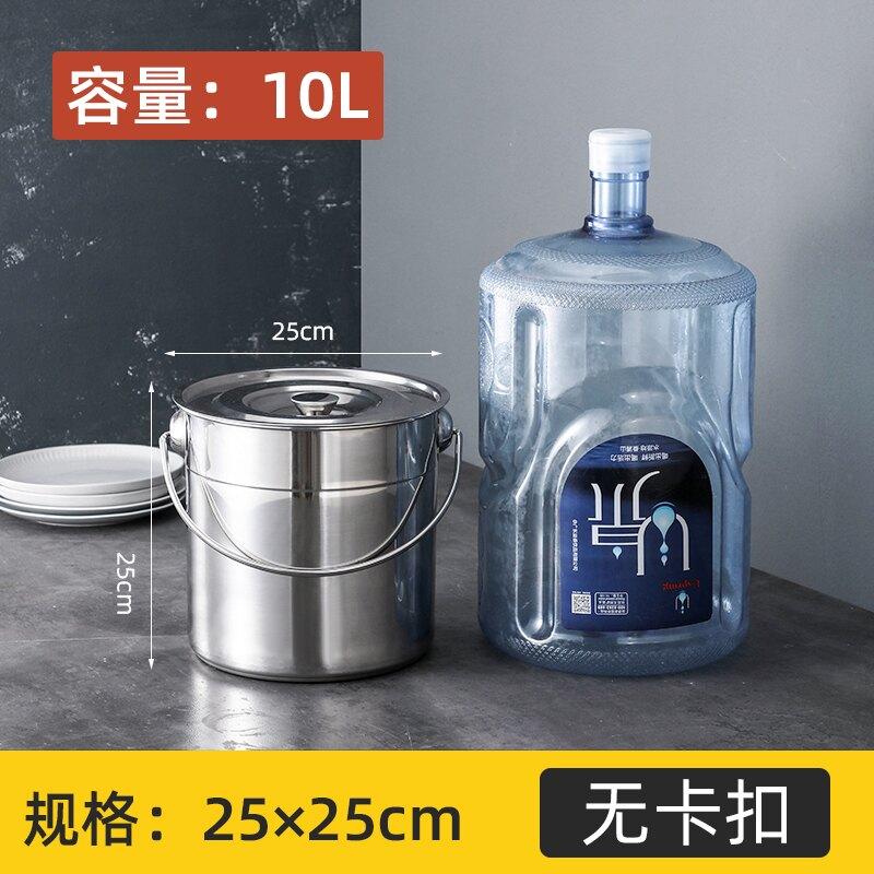 不鏽鋼桶/湯桶304不鏽鋼桶帶蓋手提式水桶湯桶密封桶米油幼稚園飯菜送餐牛奶桶 bw1465