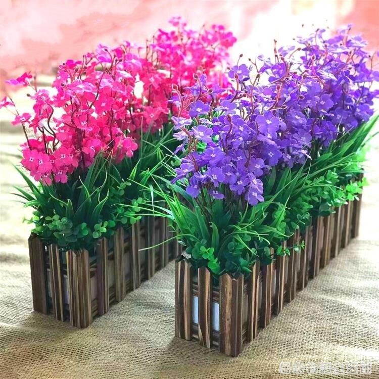 歐式家居擺放絹花柵欄盆栽隔斷飾品花陽台牆角裝飾假花店鋪擺放花 果果輕時尚
