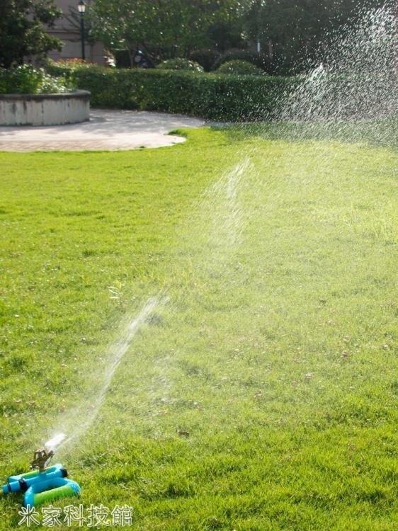 【八折】灑水器 園林澆水噴頭草坪噴水器噴灌自動噴水旋轉草地灑水綠化噴淋360度