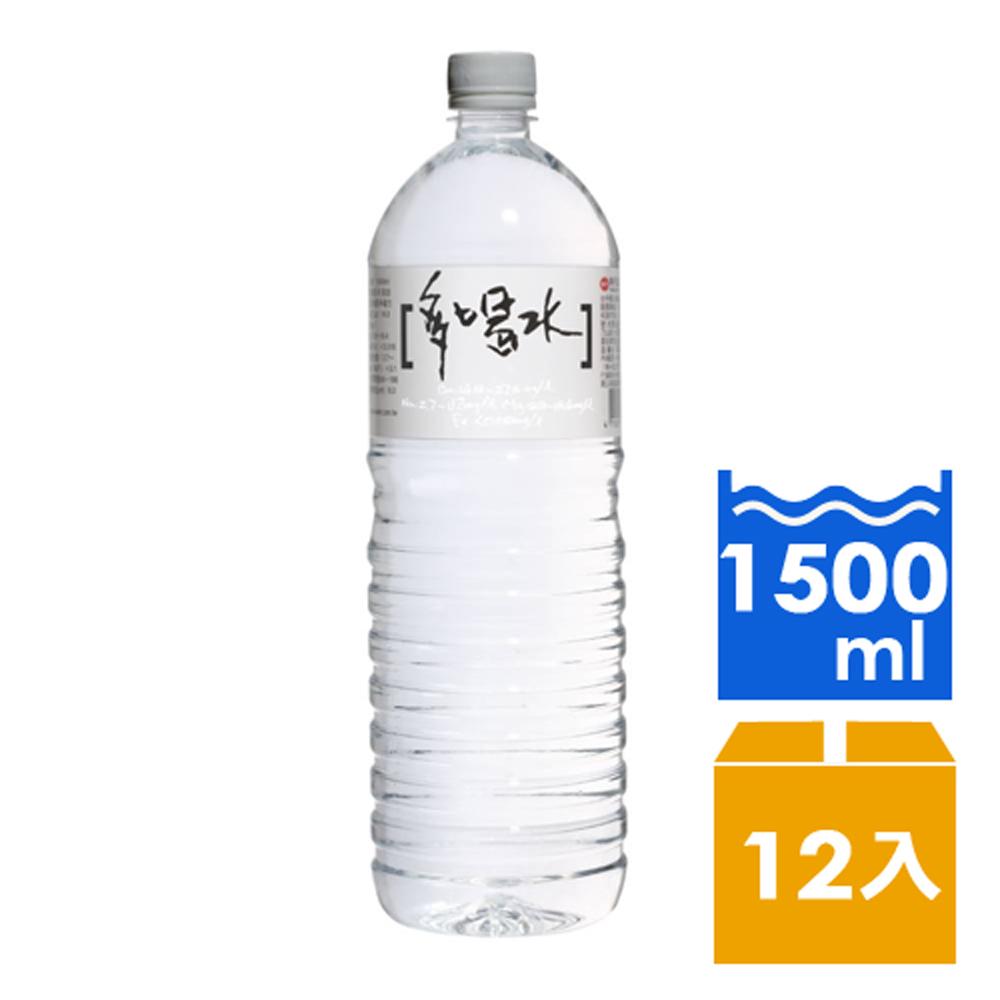 味丹多喝水1500ml (12入/箱) 快速到貨