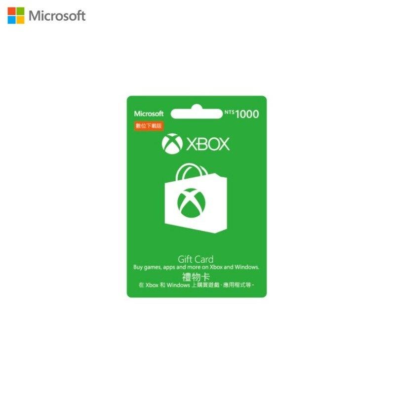 已不需要 Microsoft 微軟 GC-Xbox 禮物卡 $2000 數位下載版