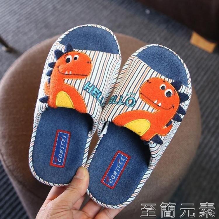 兒童拖鞋春秋防滑亞麻棉布拖鞋小孩居家室內男童女童寶寶拖鞋夏季