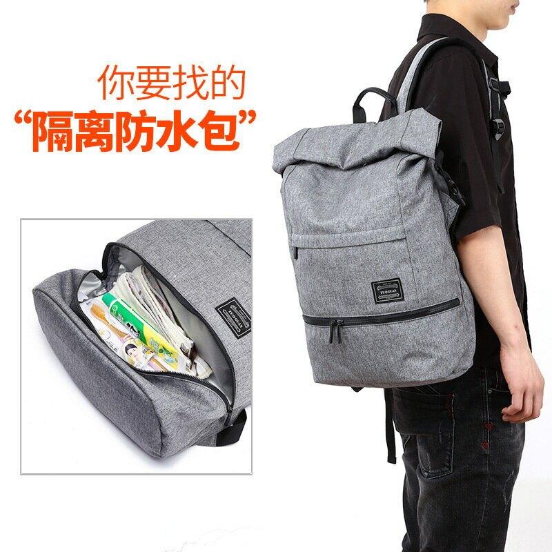 多功能大容量雙肩包男旅行包輕便乾溼分離帆布運動健身揹包