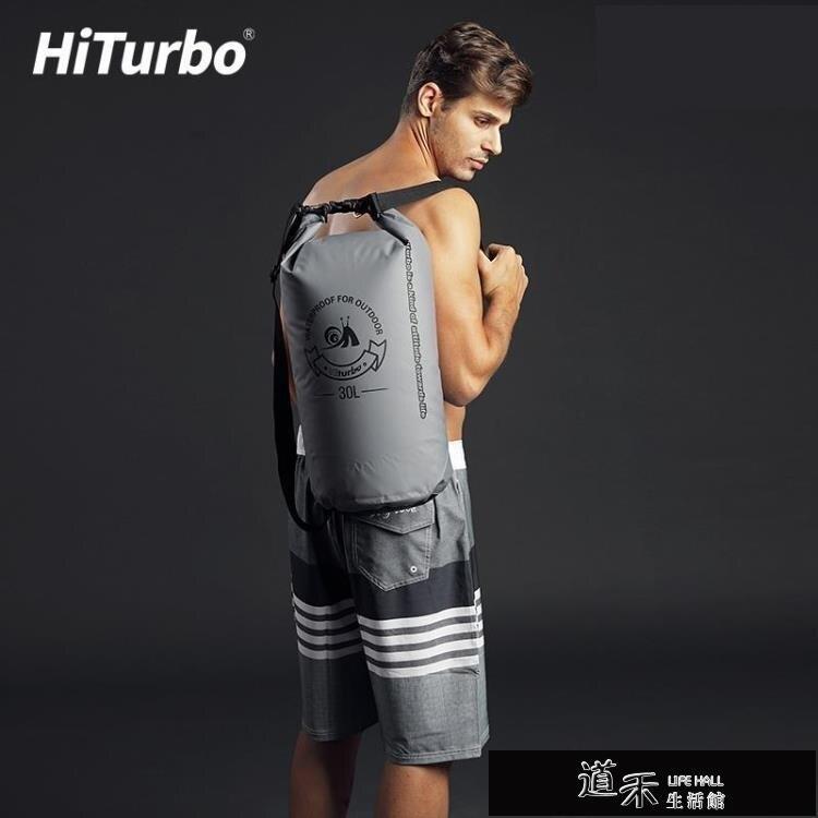 防水袋 游泳包女浮潛防水包救生包旅行收納袋男沙灘包健身裝備 果果輕時尚