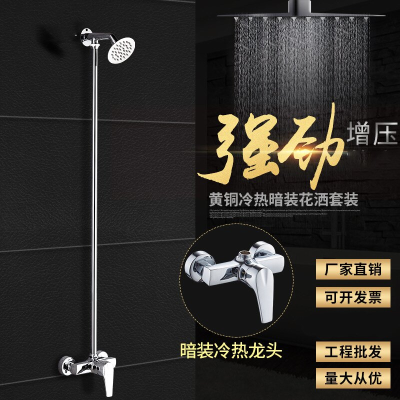 主體銅公共澡堂淋浴花灑大眾浴池套裝簡易浴室單噴頭明裝賓館【艾莎嚴選】