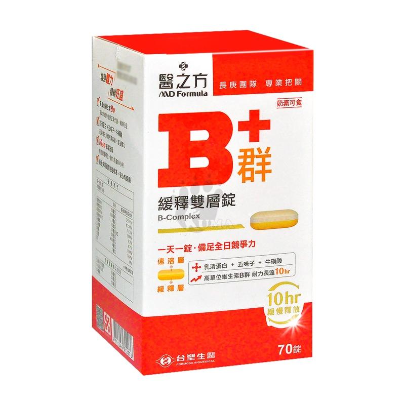 緩釋B群雙層錠食品