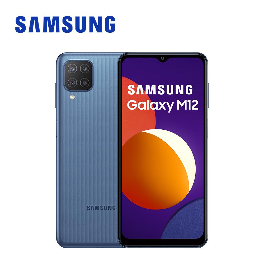 SAMSUNG Galaxy M12 (4G/128G) 智慧型手機 超鯊藍