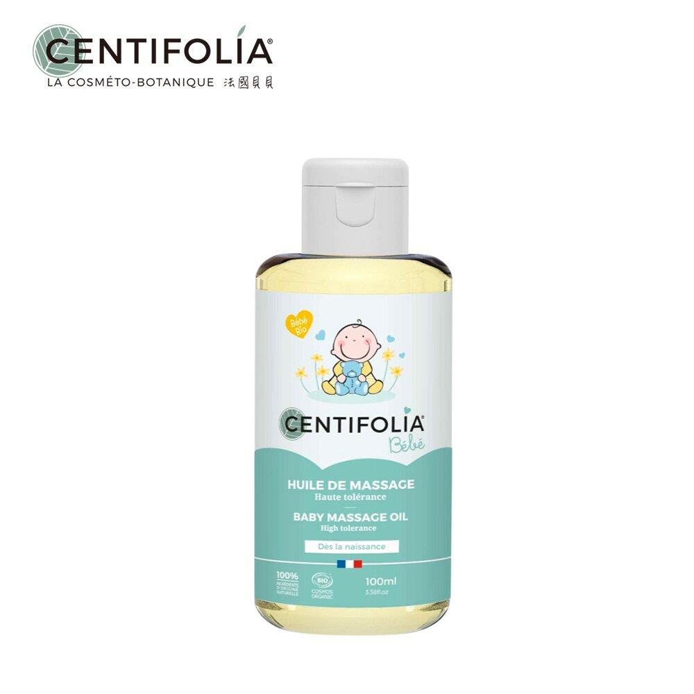 法國貝貝Centifolia Bebe 嬰幼兒瞬間修護潤膚油100ml