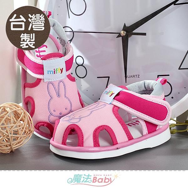 寶寶嗶嗶鞋 台灣製米飛兔授權正版女童涼鞋 魔法Baby