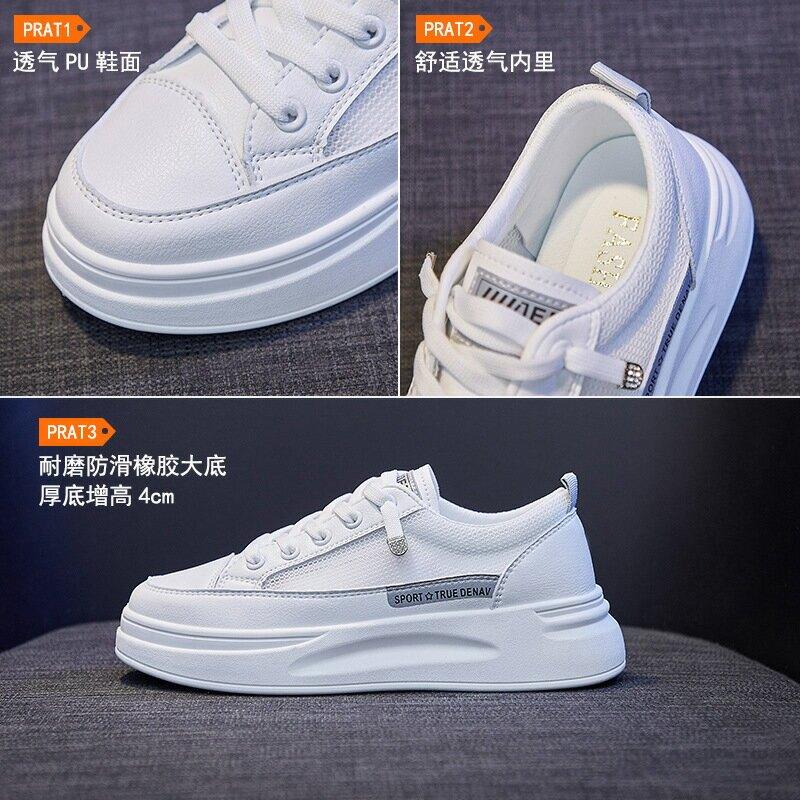 2021夏季新款網面透氣小白鞋女ins潮學生厚底鬆糕板鞋女鞋子Z19-1