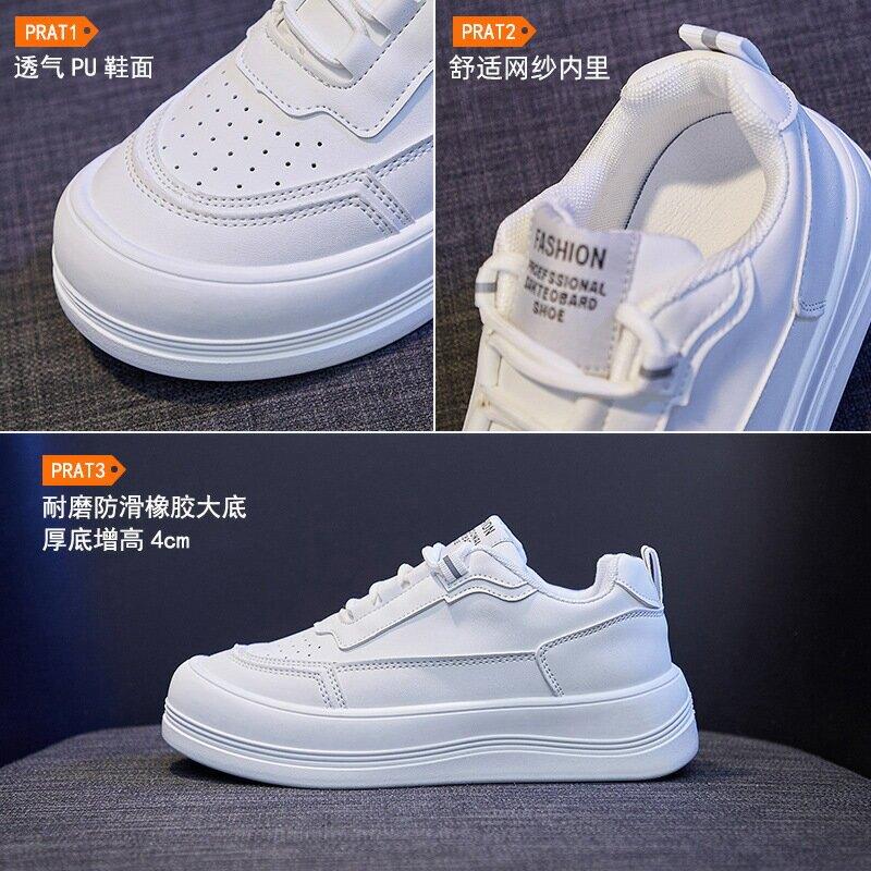 大頭小白鞋女2021春季新款韓版學生跑步板鞋女ins潮厚底鬆糕CS001