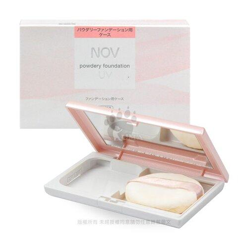 NOV 娜芙 兩用防曬粉餅盒 (1個)專用盒不含蕊