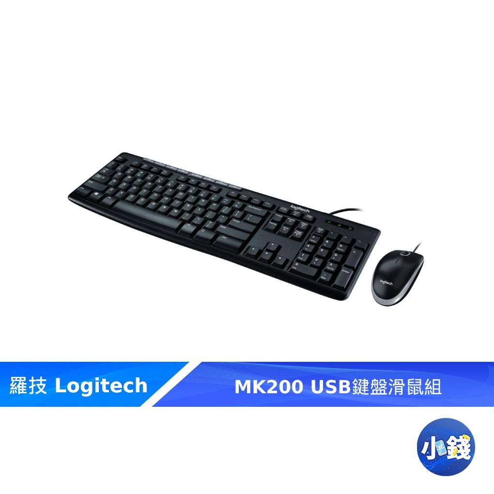 羅技 MK200 USB鍵盤滑鼠組 有線 雙USB介面 超薄設計 三年保固 鍵盤滑鼠【小錢3C】