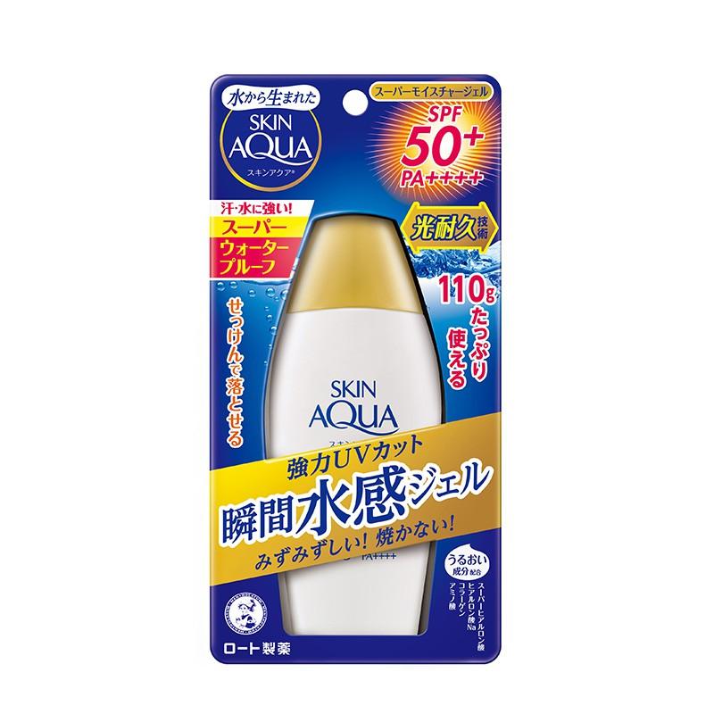 曼秀雷敦 SKIN AQUA 水潤肌超保濕水感防曬露 110g【新高橋藥妝】