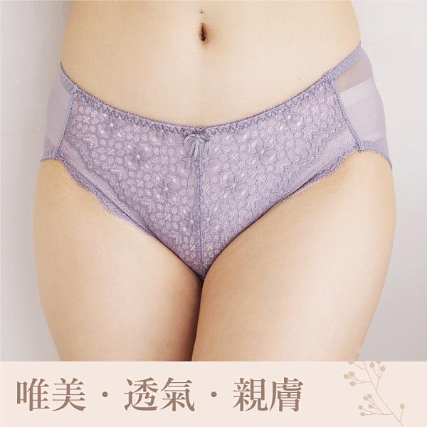 內褲/ 戀人飛舞蕾絲網紗 透氣不悶 低腰三角內褲 小百合 U35508台灣製