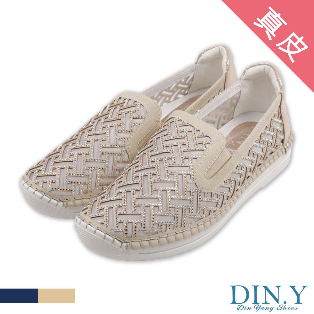 透膚鑲鑽款真皮休閒包鞋-金色【S221-14】DIN.Y