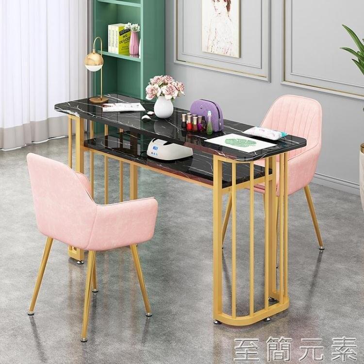 美甲桌椅套裝網紅美甲桌子經濟型簡約現代雙人美甲台單人組合