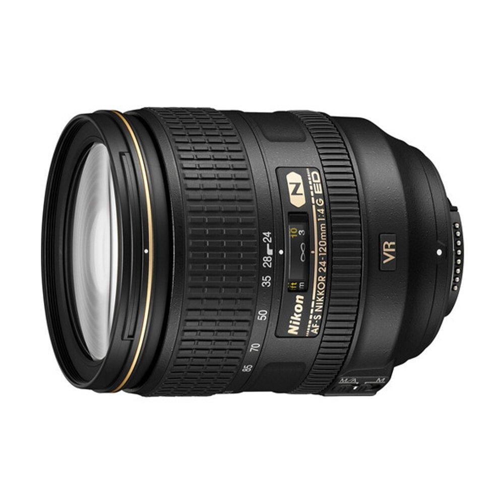Nikon AF-S NIKKOR 24-120mm F4G ED VR 彩盒 變焦鏡頭 (平行輸入)