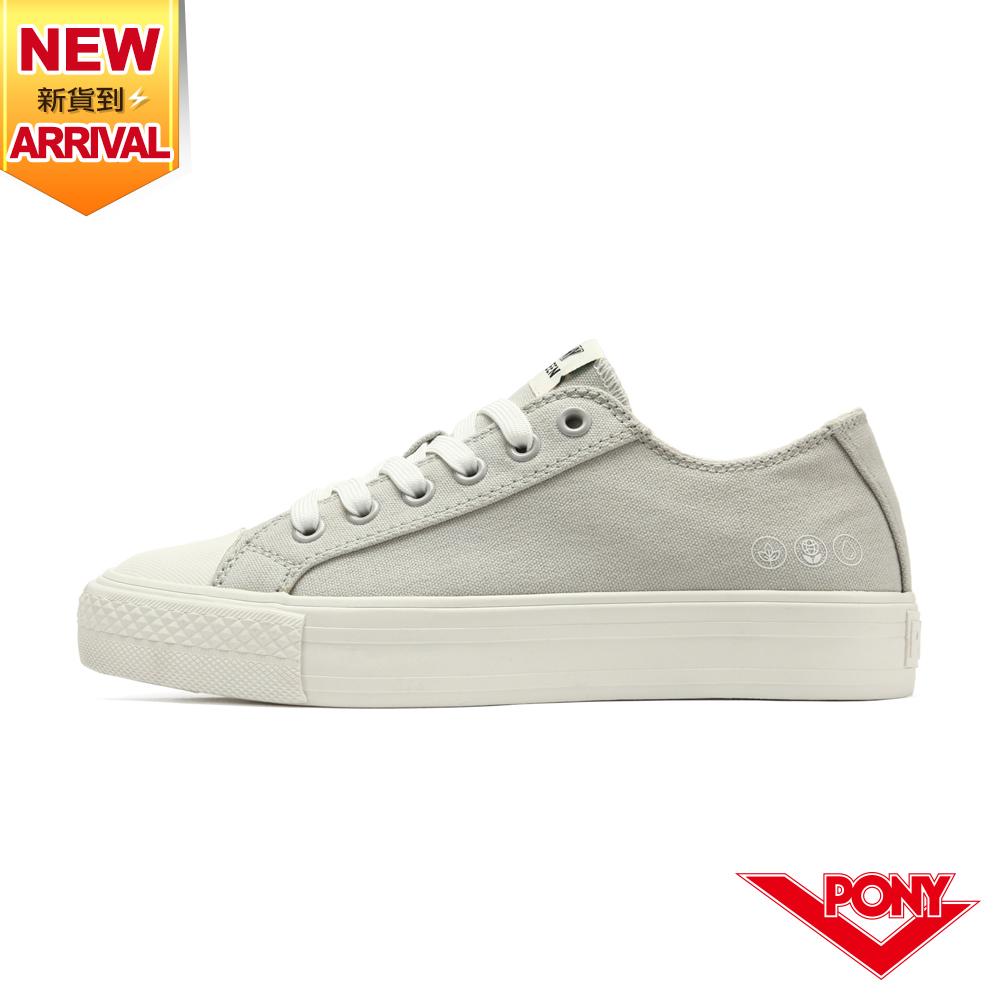 【PONY】Shooter 環保帆布鞋 男鞋/女鞋-灰