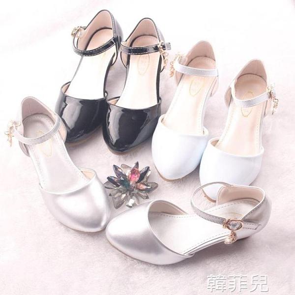 女童公主鞋 女童高跟皮鞋學生舞台表演銀色演出鞋兒童牛筋軟底包頭女孩公主鞋 韓菲兒