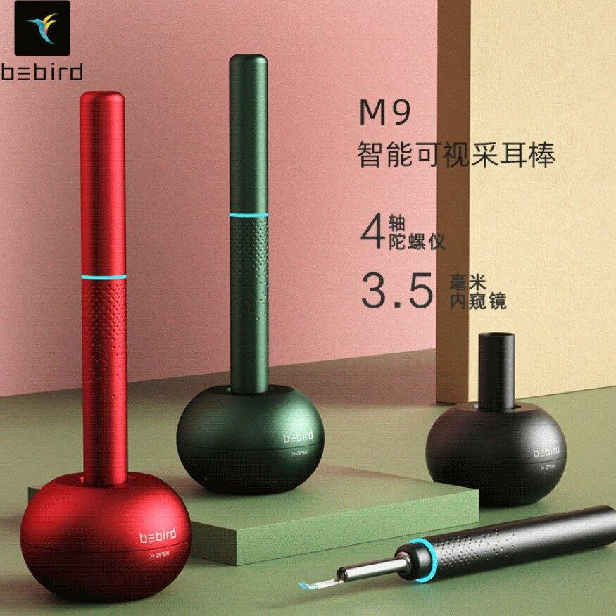 M9  智能可視採耳棒 耳勺 採耳棒 300萬像素 四軸 陀螺儀 無線WIFI  3.5mm 高清發光  內窺鏡
