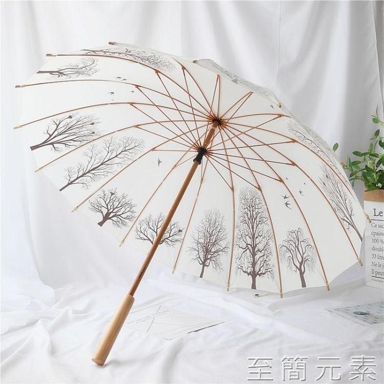 雨傘兩用日式復古風竹傘長柄遮陽傘直桿竹桿國潮白傘黑膠傘