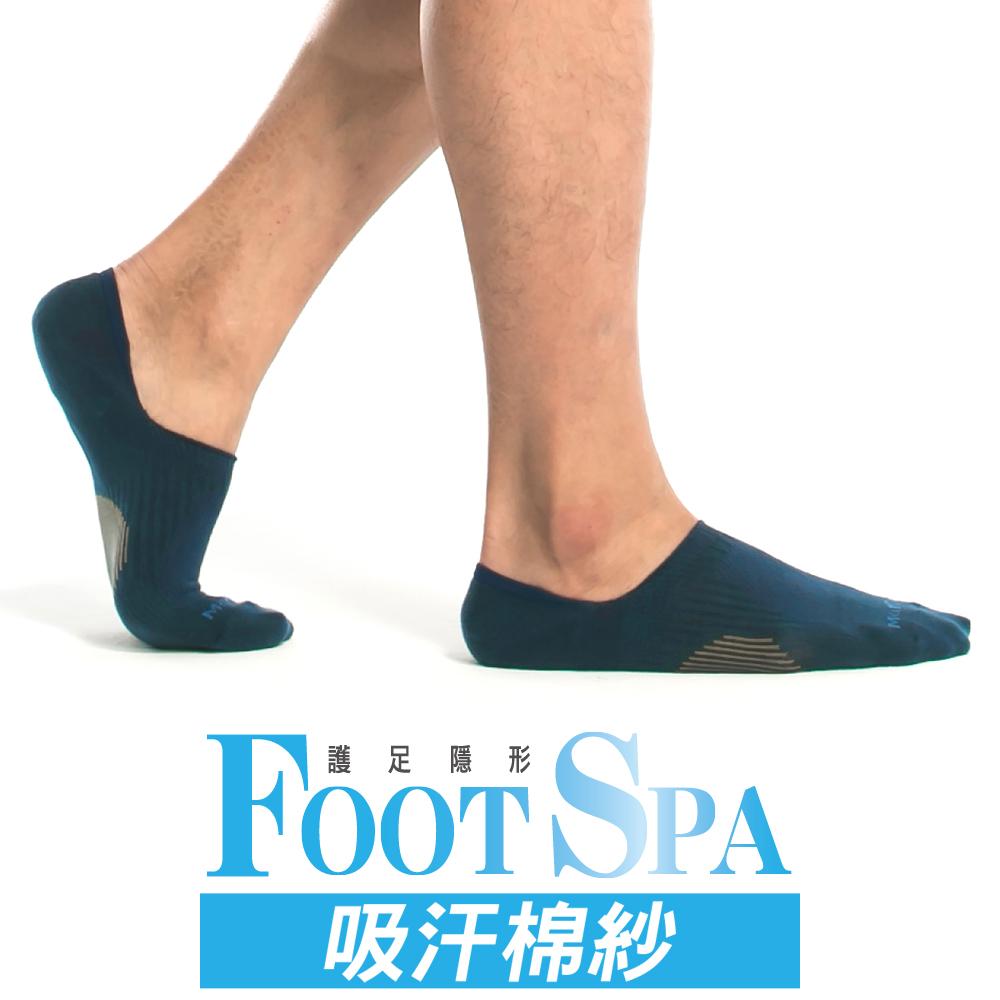 【瑪榭】MIT-隱形足弓加強透氣棉紗運動襪