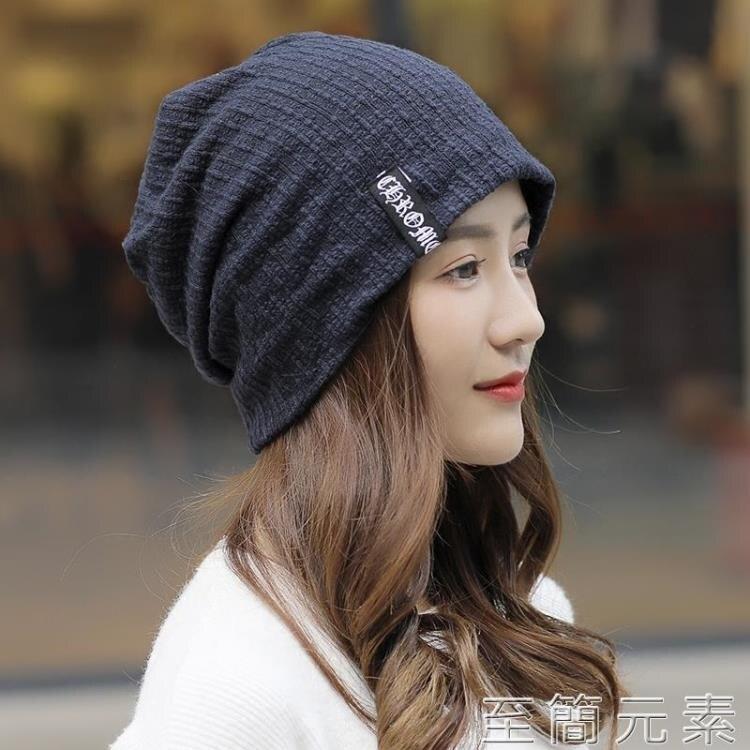 帽子女春秋堆堆網紅薄款夏天百搭頭巾帽包頭帽純棉夏季產后月子帽