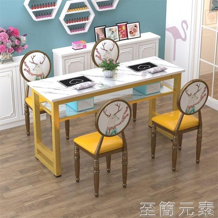 美甲桌子套裝經濟型美甲桌椅雙人美甲桌簡約現代黑白色工作台