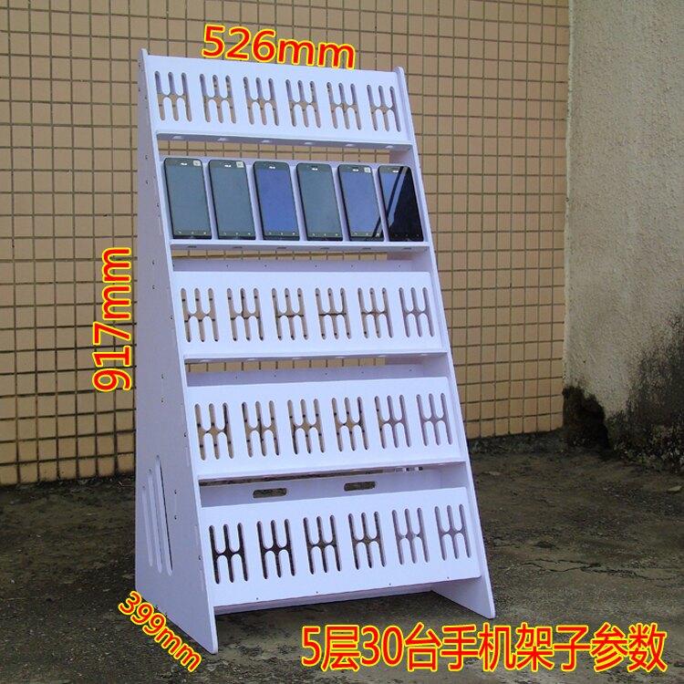 群控手機架 多排手機架 新品手機充電支架抖音雲群控桌面豎放多台工作室展示擺架『cyd0817』T