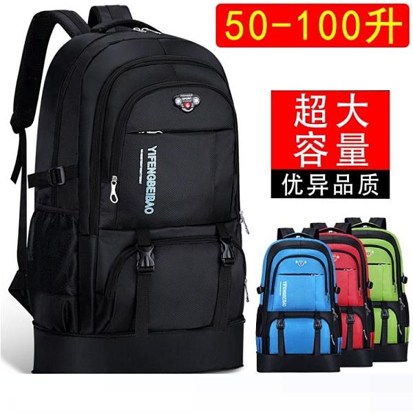 特大號旅行登山戶外男士打工超大容量行李休閒書包女帆布後背背包