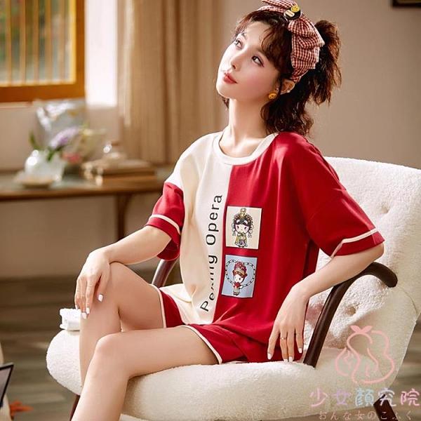 睡衣女夏季純棉短袖七分褲女士家居服兩件套大碼春夏天【少女顏究院】
