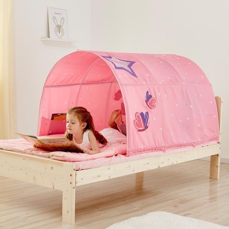 遊戲帳棚 兒童床上帳篷分床神器隧道女孩男孩游戲屋床篷公主床幔游戲過家家 摩可美家