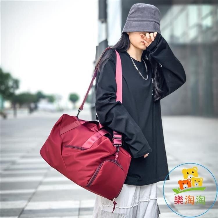 【八折】旅行包男女健身包手提包短途行李包旅行袋干濕分離運動包