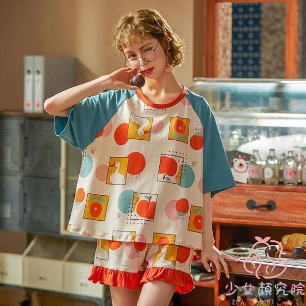 睡衣女夏季短袖韓版精梳純棉質可外穿家居服套裝【少女顏究院】
